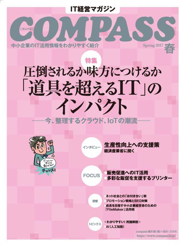 17spr-cover.jpg