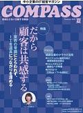 magazine_2015_summer.jpg