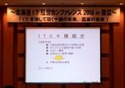 tokachi11.jpg
