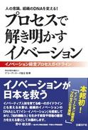invbook_hyoushi.jpg