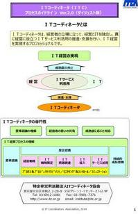 PGL_V2.0_didest_hyoushi.jpg