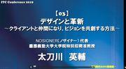 tachikawa001.JPG