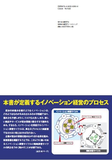 invbook_urabyoushi.jpg